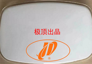 急冷急热高光无痕技术在双色产品中应用---高光无痕面板