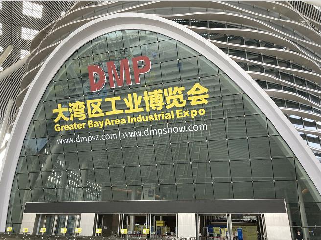 深圳极顶参展的2020DMP大湾区工业博览会圆满结束